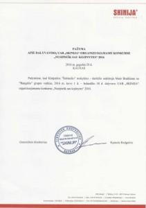 Diplomas_SKinija