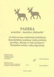 PAdeka_ligonines