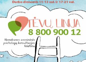 Tevu_linija